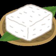 家事ヤロウ!!!豆腐に合う万能だれの作り方!和田明日香さんレシピ