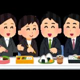 なかい君の学スイッチ:オリジン弁当生姜焼き弁当作った伝説の開発者が教える「ワケあって食べて欲しい7品」