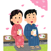 ハナタカ優越館:元気に過ごしていますの美しい日本語表現