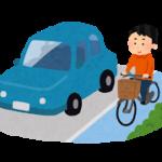 世界一受けたい授業:コナン君と謎解き!意外と知らない自転車ルール!