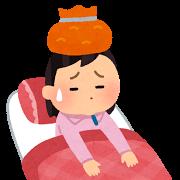 その差って何ですか?インフルエンザにかかる、風邪をひく。「かかる」と「ひく」の違い