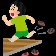 ハナタカ優越館:何度言っても靴を揃えない子どもが靴を揃えるようになった魔法の行動