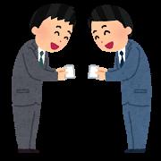 芸人先生:タカアンドトシに学ぶ!初対面で打ち解ける会話術講座@ローソン