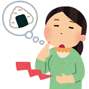 ハナタカ優越館:お腹の鳴る音を防ぐ方法&洗剤の誤飲の応急処置