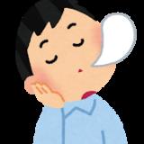 林先生の初耳学!居眠り中にびくっとなる現象の名前としくみ