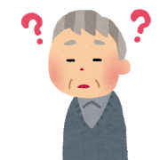 ジョブチューン:認知症危険度チェック