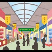 林先生の初耳学!何故、銀座と名のつく商店街が多いのか?