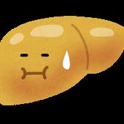 NHKスペシャル:隠れ脂肪肝対策!筋トレ+有酸素運動&大豆・コーヒーが肝臓の脂肪を減らす