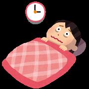 名医のTHE太鼓判:田中道子の足がムズムズして眠れない!むずむず脚症候群の原因と改善方法