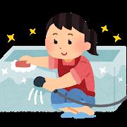 得する人損する人:浴槽のタイルの頑固なサビ汚れを綺麗にする方法