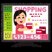 あさチャン:レジェンド松下さんの実演販売から学ぶ生活で役立つテクニック!