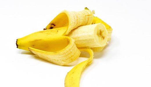 林修の今でしょ講座:バナナの健康パワー!黒バナナの驚きの栄養素