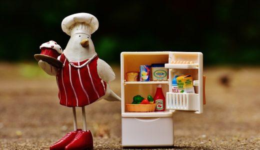 助けて!きわめびと:リバウンドしないすっきり冷蔵庫収納術!3つの極意(買い物・献立・野菜の保存術)