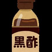 林修の今でしょ!講座:肝臓を老けさせない黒酢パワー