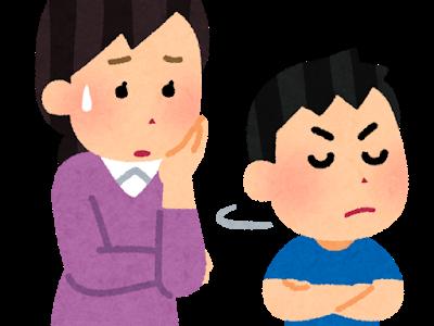 あさイチ:反抗期の感情爆発!感情爆発を抑えるセロトニンを増やす5つの方法とは?性ホルモンと脳の関係