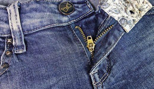 あさイチ:大人のジーンズ選び!スタイルアップのロールアップ術