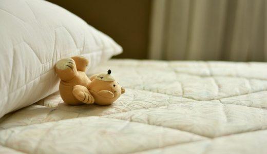 あさイチ:気になる体臭撃退法!枕の匂いが気になる・・・ミドル脂臭にはクエン酸が効く!