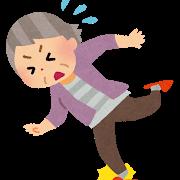 たけしの家庭の医学:足のセンサーが転ばぬ先の一歩を出して転倒を防ぐ!ボックスステップでセンサーを活性化する