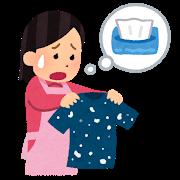 あさイチ:ティッシュや紙おむつを入れて洗っちゃったとき&の対処方法