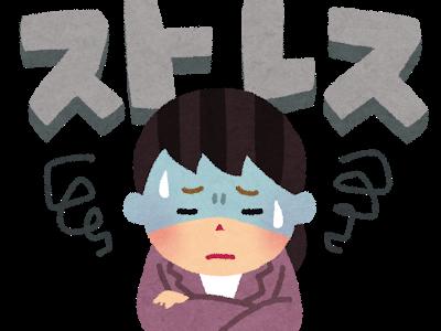あさチャン:パニック障害とは?その対処方法