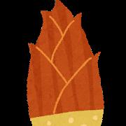 あさイチ:若竹煮の作り方!篠原シェフレシピ