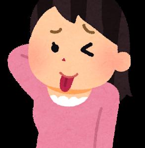 教えてもらう前と後:口呼吸は変顔で改善できる!(あいうべ体操のやり方)