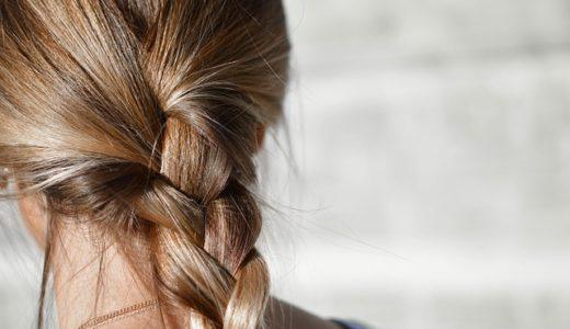 あさイチ:梅雨におすすめの髪型くるりんぱ!40代以上の女性におすすめ!