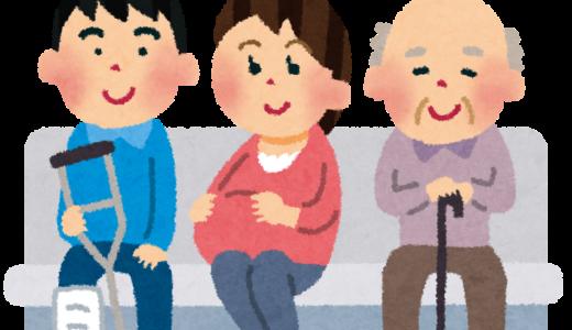 チコチャンに叱られる:なぜ高齢者のことをシルバーというの?