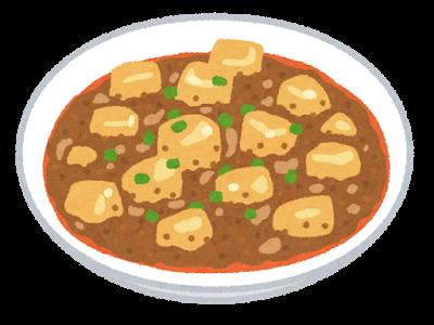 得する人損する人:レトルト麻婆豆腐の格上げ技!小林シェフの正解レシピ