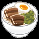 news every.とろとろ角煮丼!シャウエイシェフレシピ
