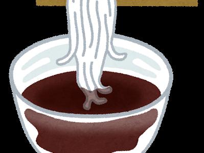 ヒルナンデス:海藻そうめん&トマトぶっかけそうめん!プロが教える最強そうめんレシピ