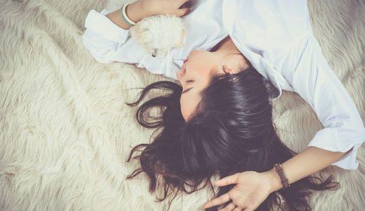 趣味どきっ! 自律神経セルフケア術:快眠エクササイズのやり方