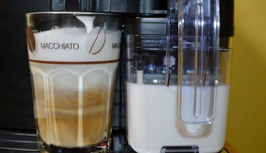 ヒルナンデス!プロが教える綺麗に2層になるアイスカフェオレの作り方