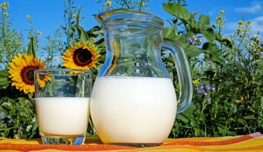 林修の今でしょ!講座:筋肉をふけさせない牛乳の飲み方