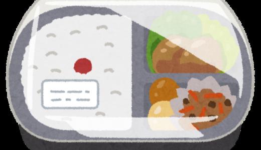 初耳学:お弁当のご飯のが左⇒右に変わった理由