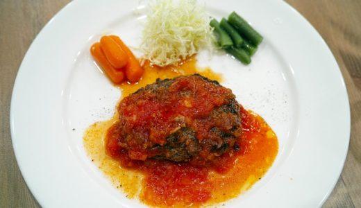 モニタリング!平野レミ&DAIGOのごはんバーグ!レミグラスソース・くまのおしっこ(野菜ディップ)