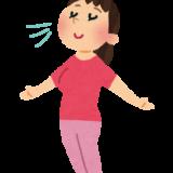 サタプラ:5月病セルフチェック&口すぼめ呼吸のやり方