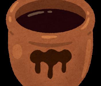 助けて!きわめびと:高木ゑみさん流「万能だれ」のレシピ!コクうま!ツナソース&玉ねぎ照りダレ