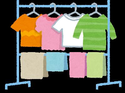 ごごナマ:洗濯物を早く乾かす干し方