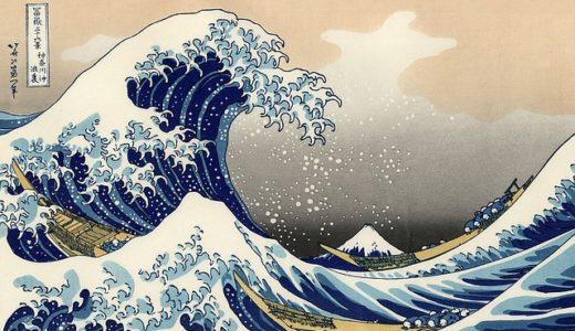 林先生の初耳学:葛飾北斎の浮世絵と福島での除染作業の意外な関係!?