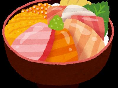 バナナマンのせっかくグルメ!日本一の漁港・静岡県焼津で獲れたて海の幸を大満喫!その2