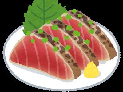 ダウンタウンDX:平野レミ流!とんかつ×カツオレシピ
