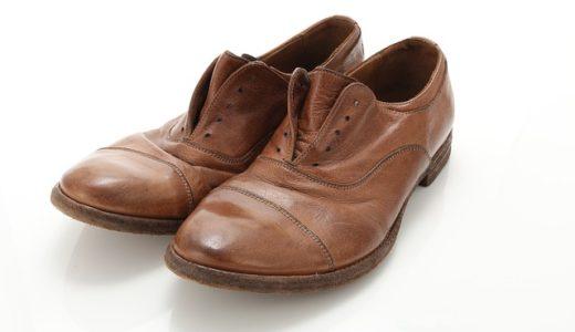 あさイチ:梅雨の時期の革靴のお手入れ方法(革靴の乾かし方)