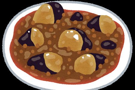 あさイチ:魚香茄子(ユイシャンチェズ)の作り方!山野辺シェフレシピ