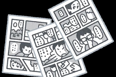 あさイチ:特選エンタ!ヤマザキマリさん大人にこそ薦めたいコミック