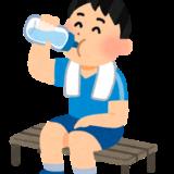 あさイチ:水筒の進化が止まらない!&水筒のお手入れ方法