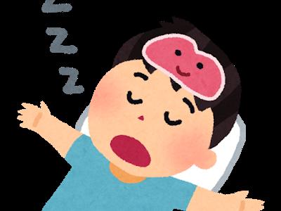 ザ・ドクタージャッジ:冷え症対策にノーパン健康法!