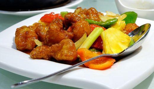 ごごナマ:安くてヘルシー!鶏むね肉を味わいつくすレシピ(酢鶏)