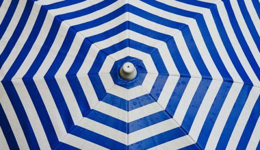 あさチャン:最新手ぶら傘&可愛い傘フォルダーの紹介