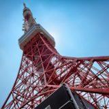 相葉マナブ:東京タワーの知られざる秘密を学ぶ!